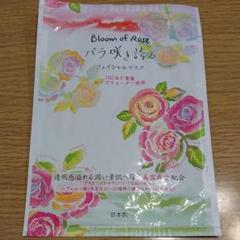 """Thumbnail of """"Bloom of Rose バラ咲き誇るフェイシャルマスク 1枚"""""""