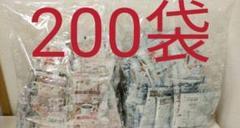 "Thumbnail of ""新品  ドリップコーヒー  200袋  200杯"""