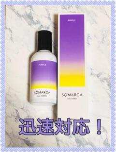 "Thumbnail of ""【新品】ソマルカ カラーシャンプー トリートメント パープル"""