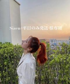 "Thumbnail of ""イェジトレカ"""