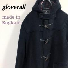 """Thumbnail of """"イングランド製 グローバーオールgloverall ダッフルコート ブラック"""""""