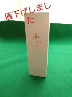 """Thumbnail of """"ナノエッグ ふわり 150ml"""""""