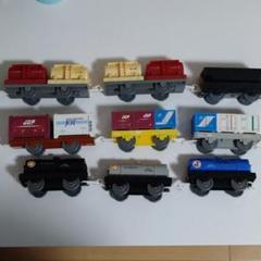 プラレール 貨物列車