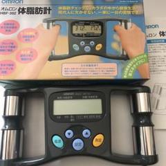 """Thumbnail of """"レトロ OMRON オムロン 体脂肪計 HBF-302"""""""