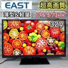 """Thumbnail of """"【すぐ見れる‼️】EAST 液晶テレビ 32型✨ 薄型⭕️ 外付けHDD&PC可能⭐️"""""""