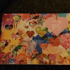 "Thumbnail of ""ニナデジ 蜷川実花さん フォトカメラ カラフル 花"""
