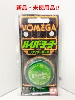 "Thumbnail of ""新品未使用 YOMEGA ハイパーヨーヨー ファイヤーボール FIREBALL"""
