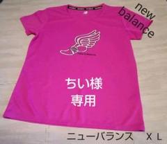 "Thumbnail of ""ニューバランス  NEW  BALANCE  T シャツ 赤紫ピンク X  L"""