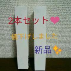 "Thumbnail of ""VIHAKUXIA薬用美白クリ-ム"""