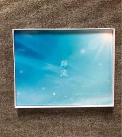 "Thumbnail of ""テレボート カタログギフト 輝流"""