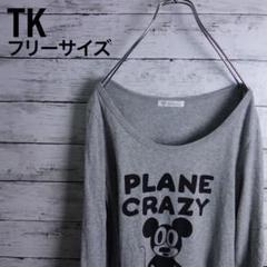 """Thumbnail of """"人気 TK Disney  ディズニー ロングTシャツ シャツワンピ グレー"""""""