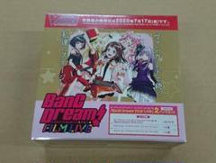 "Thumbnail of ""VG「BanG Dream! FILM LIVE」2パックセット 新品 1箱"""