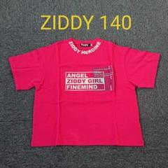 "Thumbnail of ""ZIDDY Tシャツ 140"""