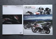 "Thumbnail of ""HONDA CB1300 カタログ"""