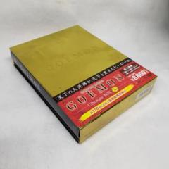 "Thumbnail of ""GOEMON Ultimate BOX('09松竹/ワーナー・ブラザース映画/…"""