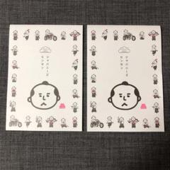 """Thumbnail of """"【ジャパニーズビンセン】サムライ 侍"""""""