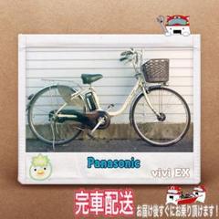"Thumbnail of ""電動自転車 Panasonic vivi NX クリーム 26インチ"""