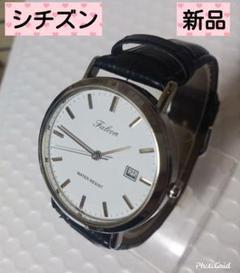 "Thumbnail of ""★新品★CITIZEN Q&Q★シチズン★メンズ★革ベルト★腕時計★"""