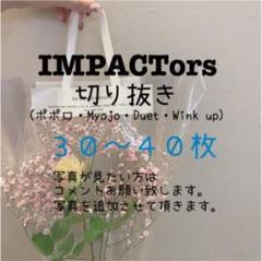 "Thumbnail of ""IMPACTors"""