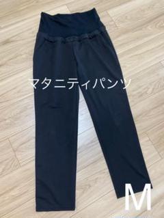 """Thumbnail of """"クロスプラス マタニティパンツ 黒 M 妊婦"""""""