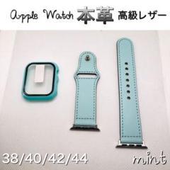 "Thumbnail of ""Sミント★アップルウォッチバンド 高級レザー 本革ベルト Apple Watch"""