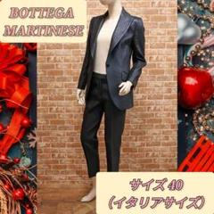 "Thumbnail of ""新品 春夏/BOTTEGA MARTINESE/40/スーツ上下セット ボッテガ"""