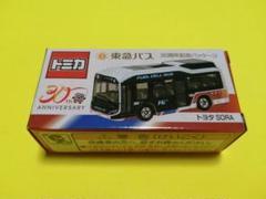 "Thumbnail of ""特注 トミカ 東急バス 30周年記念 トヨタ SORA  東急バス トミカ バス"""