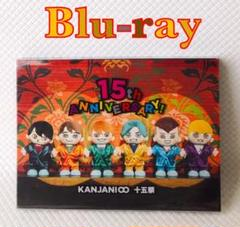 "Thumbnail of ""【Blu-ray】関ジャニ∞『十五祭』2枚組      d1269"""