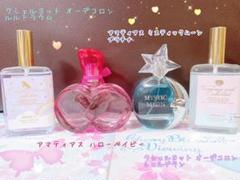 """Thumbnail of """"☆香水セット☆4000円→2999円❗期間限定❤"""""""