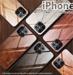 "Thumbnail of ""iPhone12ケース mini pro max 木目調 ウッド調"""