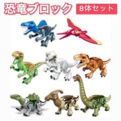 "Thumbnail of ""ベビー キッズ 恐竜 フィギュア セット 知育玩具 ジュラシック 入園 入学"""