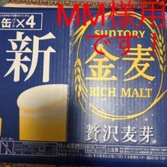 "Thumbnail of ""金麦 350ml ✖️24缶"""