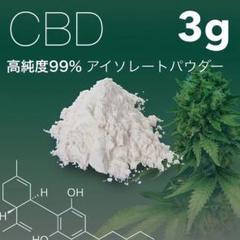"Thumbnail of ""CBD 高純度99% アイソレートパウダー 【3g 】"""