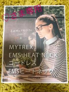 "Thumbnail of ""MYTREX MT-P-EHN19W"""