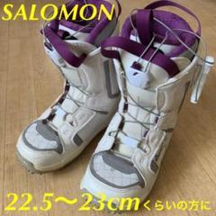 "Thumbnail of ""22.5~23cmの方へ!脱着簡単 レディースブーツ SALOMON vigil"""