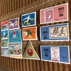 """Thumbnail of """"昭和39年東京オリンピック 昭和47年札幌オリンピック 記念 切手型シール13種"""""""