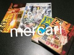 "Thumbnail of ""ヘロヘロQカムパニー ヘロQ 贋作 アニメ店長 DVD パンフレット"""