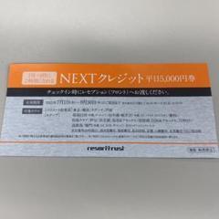"Thumbnail of ""リゾートトラスト"""