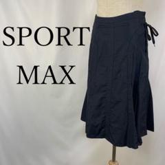 """Thumbnail of """"スポーツマックス SPORTMAX スカート ブラック タック ひざ丈 コットン"""""""