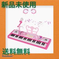 "Thumbnail of ""【送料無料】電子キーボード 49鍵盤 電子ピアノ 8種類音色 8種類ドラム"""