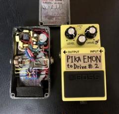 "Thumbnail of ""【夏休み限定価格】PIKA EMON Landgraff Custom 1V"""