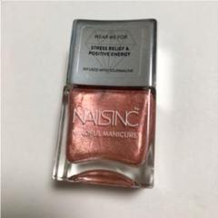 """Thumbnail of """"nails inc. マインドフル マニキュア アンド プレス"""""""