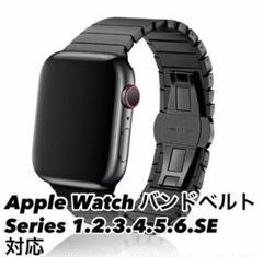 """Thumbnail of """"新品送料無料 Apple Watch バンド ベルト ブラック 38/40mm"""""""
