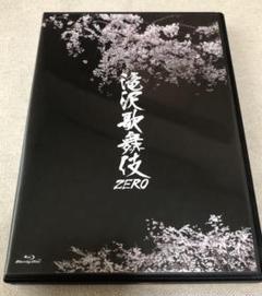 """Thumbnail of """"滝沢歌舞伎ZERO"""""""