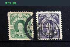 "Thumbnail of ""旧高額切手(すかしなし)2種 使用済み"""