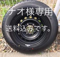 "Thumbnail of ""ハイエース純正タイヤ、ホイール4本セット"""