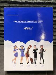 """Thumbnail of """"新品 海洋堂 ANAユニフォームコレクション EXTRA エキストラ その③"""""""