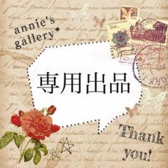 """Thumbnail of """"差出人シール 〜アンティークローズ〜"""""""