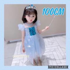 "Thumbnail of ""【100cm】エルサ 風 ドレス コスプレ ハロウィン ディズニー アナ雪"""