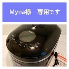 "Thumbnail of ""【未使用】リンナイ直火匠RR-055MST(BK)ガス炊飯器5.5合"""
